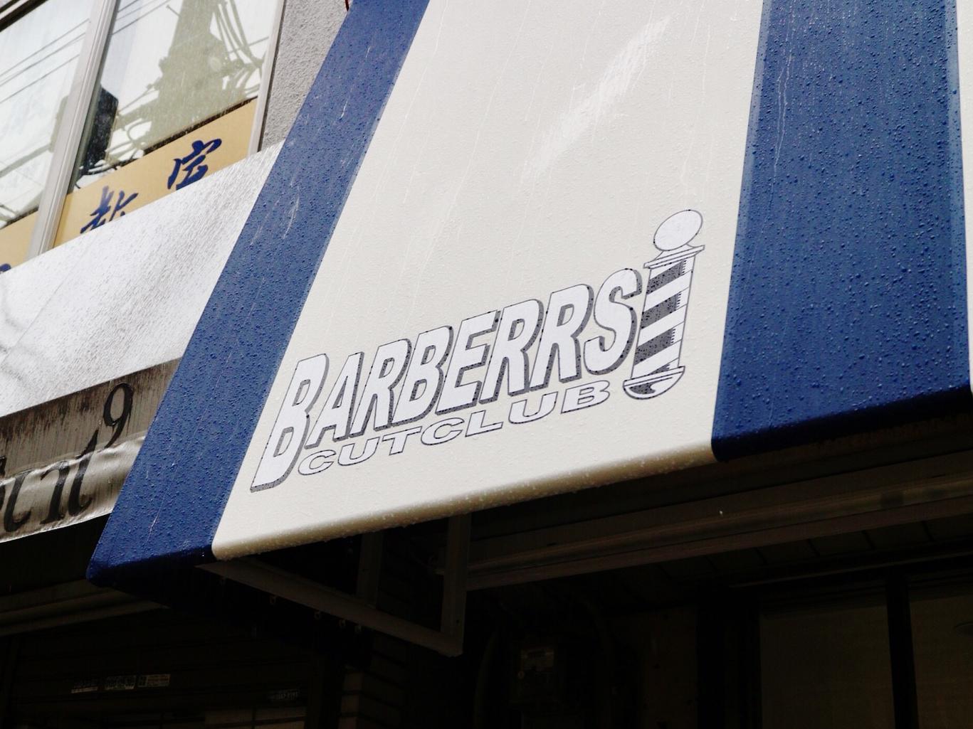 BARBERRS様